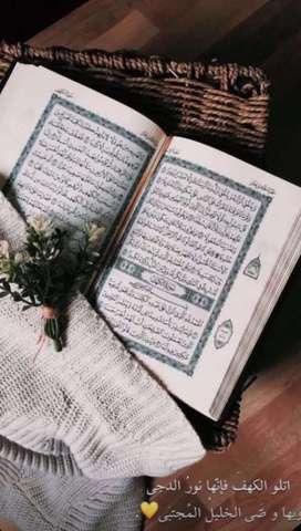 Quran Sharif. Hadith. Noorani Qaida aur Masaile Namaz