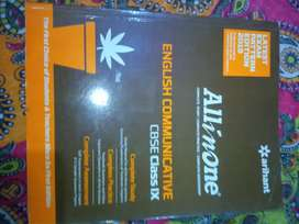 Arihant book