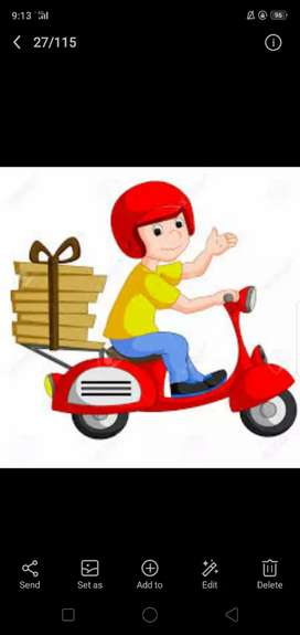 Immediate looking delivery boy's