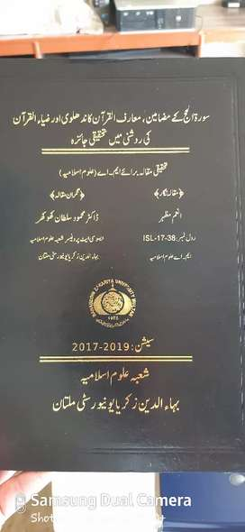 School college paper composing and thesis composing English and Urdu