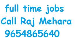 Hero motors Company helper,store keeper,supervisor full time job 100%i