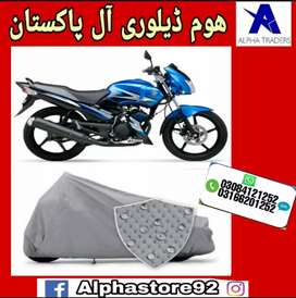 ALL BIKES Parking Cover Yamaha 125 - Apni Cars ko SAF r MEHFOZ- YBR g