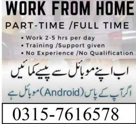 Work_at_Home_Required_male/female_candidate