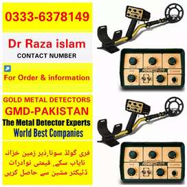 Free Gold by Using Under Ground Gold Metal Detector. F-1270