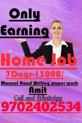 Only Earning support family Weekly 13000