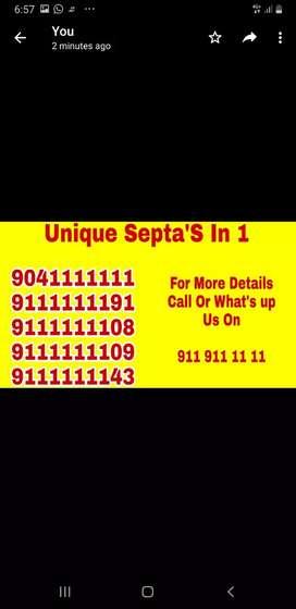 Premium mobile number