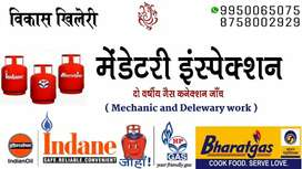 All India Gas Agency Jobs Mechanic+ delewary contacter