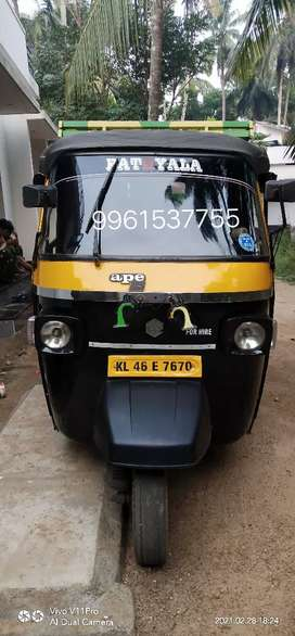 Goodcondition two permit guruvayoor and railwaypermit