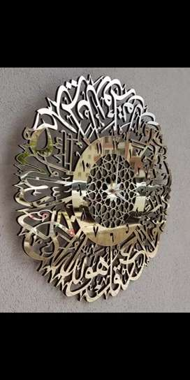Islamic Wall Clock Surah e ikhlaas(free home delivery)