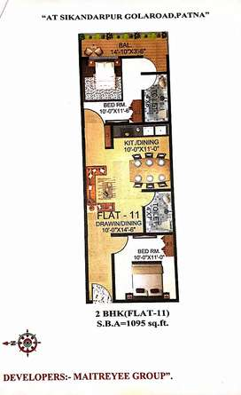 2BHK/3BHK Flat for Sale in Gola Road