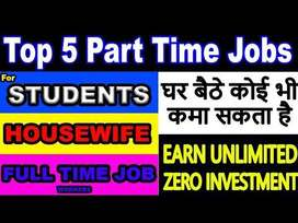 Part Time/ Full Time Online data Entry jobs
