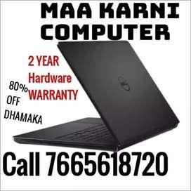 Dell hp Lenovo cor i3 i5 i7 laptops 1000gb 8gb