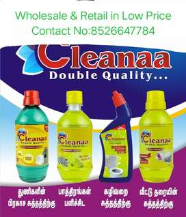 Wholesale & Retail Business in Low Price
