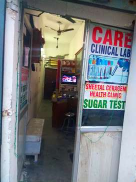 Shop on road main bazzar