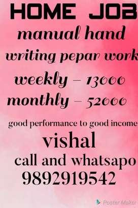Home hand writing Job