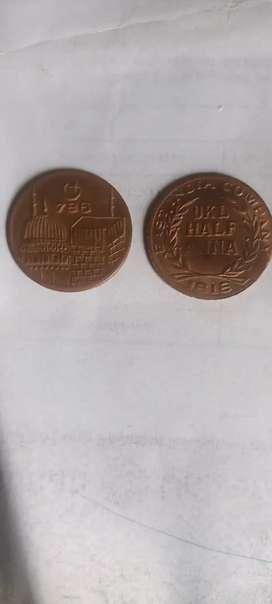 East india Company ( UKL HALF ANNA COIN scence 1881)
