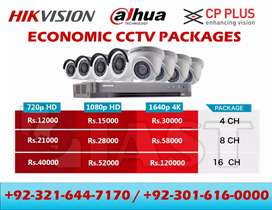 CCTV cameras wholesale packages in gujranwala Lahore sialkot gujrat