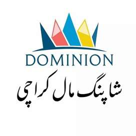 Book Your Shops in Dominion Mall Bahria Town
