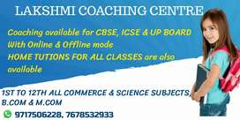 LAKSHMI COACHING CENTRE