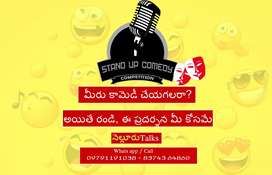 Audition for Comedy show #Nellore #Mediatalks