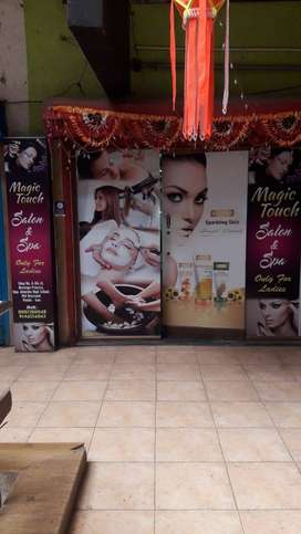 'Magic Touch' salon & spa (ladies only)