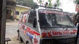 Maruti Suzuki Omni 14 LPG Good Condition