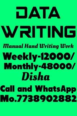 Manual writing work