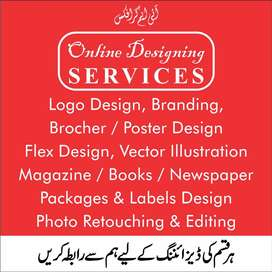 Graphic Designer Available for your Work