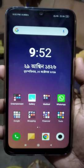 New Redmi Note 7 Pro Blue.. Just 15 day old..   Money problem