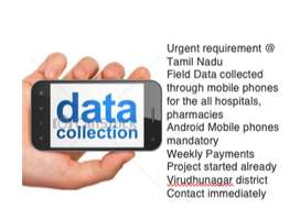 Data collection -immediate need