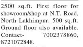 2500 sq ft commercial space for shop/showroom at North Lakhimpur