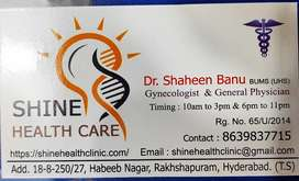 Pharmacist Required with experience