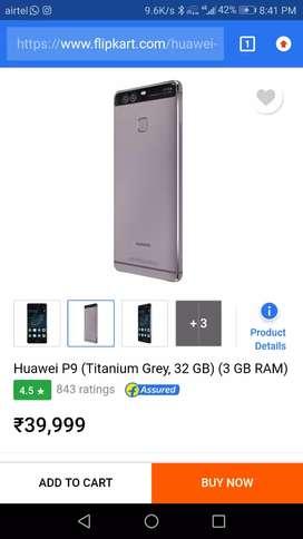 Huawei p9  3/32