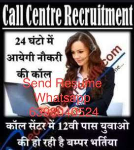 Call center requirement for fresher candidate