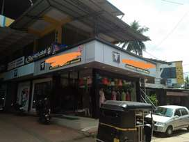 Chungathara bustand