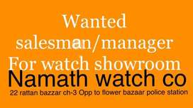 Wanted manager / salesmen