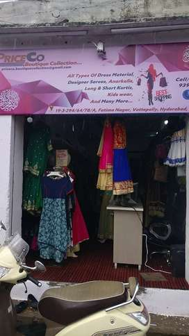 Wanted sales girl at vattepally from 4pm to 10pm