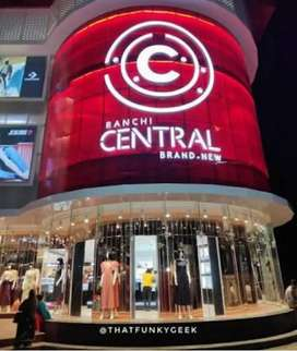 Central Mall