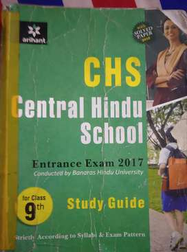 ARIHANT CHS Class 9th prepration book with solved papers