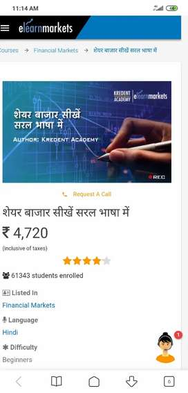 Basic of financial markets ( 4,720rs course in 500rs )