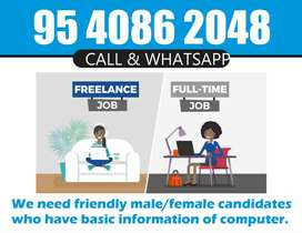 Data Entry Jobs, Home Based Typing Jobs, Work