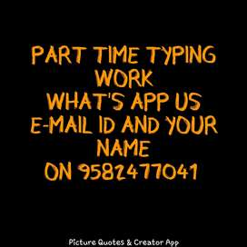 Urgent requirement for typing jobs