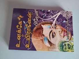 Tamil novel: Unakkey uyiranen