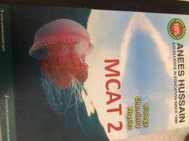 Anees hussain mcat books available