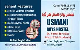 Usmani Boys Hostel, Aligarh