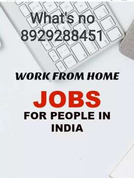 Require data entry operator