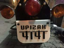 Royal enfield classic model year 2015..perfect engine condition