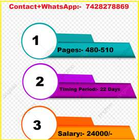 Urgent Hiring For Data Entry Only For Freshers, Call