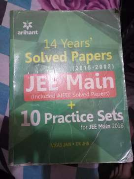 Arihant 14 year solved paper of JEE Mains