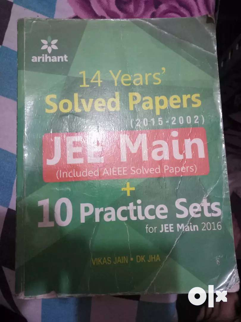 Arihant 14 year solved paper of JEE Mains 0